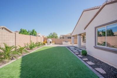 18390 W Statler Street, Surprise, AZ 85388 - MLS#: 5845060