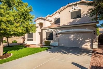 904 E Mohawk Drive, Phoenix, AZ 85024 - MLS#: 5845112