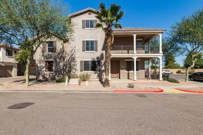 154 E Catclaw Street, Gilbert, AZ 85296 - MLS#: 5845122