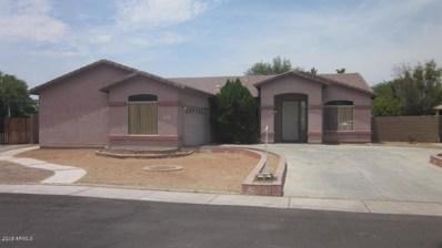 1594 N Burbank Court, Chandler, AZ 85225 - MLS#: 5845233