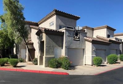 3236 E Chandler Boulevard Unit 2044, Phoenix, AZ 85048 - MLS#: 5845253