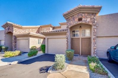 13700 N Fountain Hills Boulevard Unit 302, Fountain Hills, AZ 85268 - MLS#: 5845301