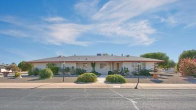 5929 E Duncan Street, Mesa, AZ 85205 - MLS#: 5845304