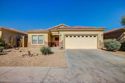 12220 W Tara Lane, El Mirage, AZ 85335 - MLS#: 5845349