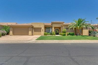 11728 E Turquoise Avenue, Scottsdale, AZ 85259 - MLS#: 5845393