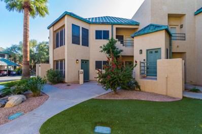 101 N 7TH Street Unit 161, Phoenix, AZ 85034 - MLS#: 5845444