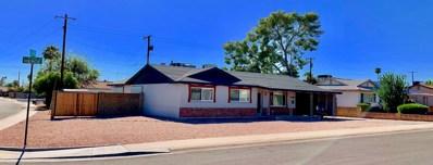 7349 E Pierce Street, Scottsdale, AZ 85257 - MLS#: 5845448
