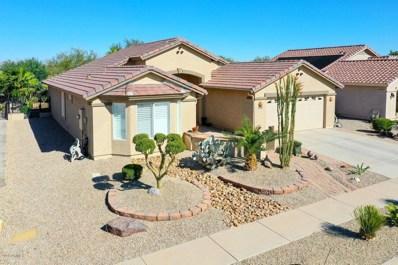 2384 E Durango Drive, Casa Grande, AZ 85194 - MLS#: 5845466