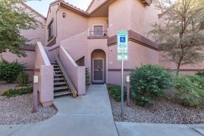9555 E Raintree Drive Unit 1049, Scottsdale, AZ 85260 - MLS#: 5845469