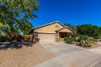 4510 E Hazeltine Way, Chandler, AZ 85249 - MLS#: 5845510