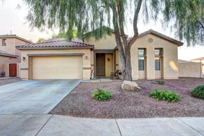 6920 S Pearl Drive, Chandler, AZ 85249 - MLS#: 5845618
