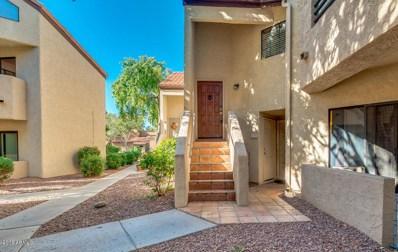 10301 N 70TH Street Unit 237, Paradise Valley, AZ 85253 - MLS#: 5845638