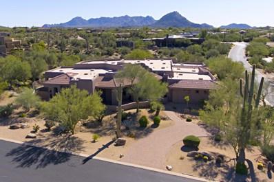 11033 E Skinner Road, Scottsdale, AZ 85262 - MLS#: 5845656