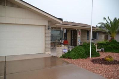 822 S Rosemont --, Mesa, AZ 85206 - MLS#: 5845719