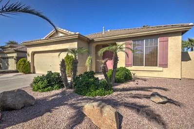 3168 E Merlot Street, Gilbert, AZ 85298 - MLS#: 5845752