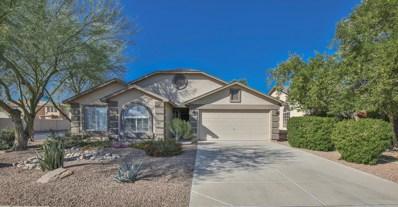 40270 N Lerwick Drive, San Tan Valley, AZ 85140 - MLS#: 5845780
