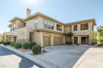 20121 N 76TH Street Unit 1035, Scottsdale, AZ 85255 - MLS#: 5845815