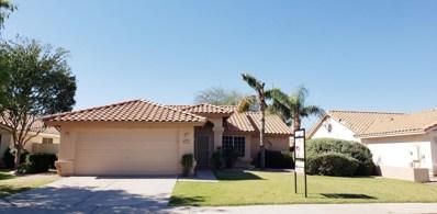 21960 N 73RD Avenue, Glendale, AZ 85310 - MLS#: 5845878