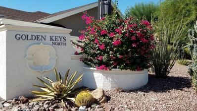 1021 E Annette Drive, Phoenix, AZ 85022 - MLS#: 5845960