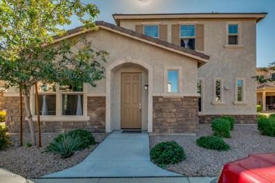 17749 W Woodrow Lane, Surprise, AZ 85388 - MLS#: 5846110