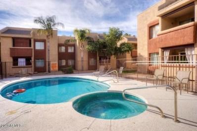 4410 N Longview Avenue Unit 107, Phoenix, AZ 85014 - MLS#: 5846420