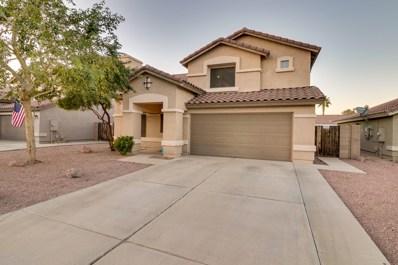 15886 W Statler Street, Surprise, AZ 85374 - MLS#: 5846666