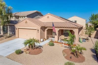 23846 W Chambers Street, Buckeye, AZ 85326 - MLS#: 5846737