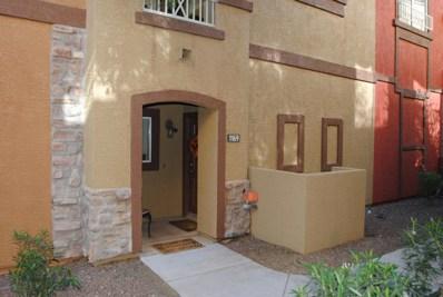 1920 E Bell Road Unit 1169, Phoenix, AZ 85022 - MLS#: 5846806