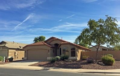 42543 W Hall Drive, Maricopa, AZ 85138 - MLS#: 5846934