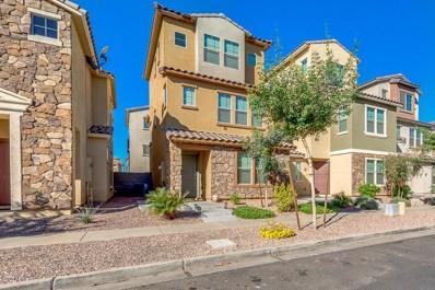 2038 N 77TH Drive, Phoenix, AZ 85035 - MLS#: 5846975