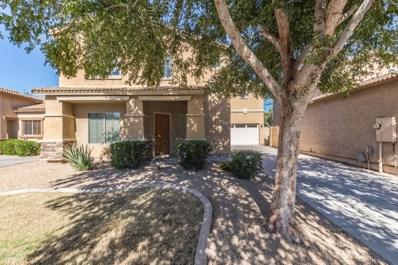 3911 W Roundabout Circle, Chandler, AZ 85226 - MLS#: 5846991