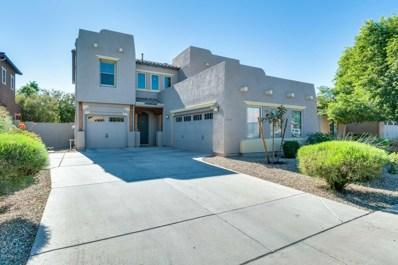15593 W MacKenzie Drive, Goodyear, AZ 85395 - MLS#: 5847015