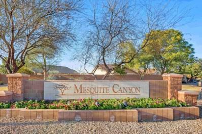 9452 E Plana Avenue, Mesa, AZ 85212 - MLS#: 5847033