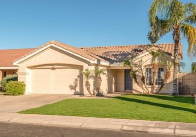 1008 W Hudson Way, Gilbert, AZ 85233 - MLS#: 5847133