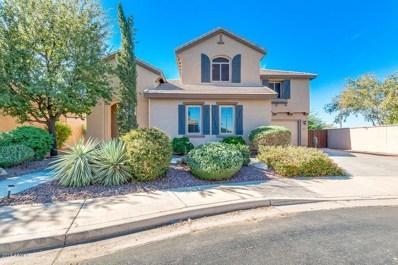 3060 S Nash Way, Chandler, AZ 85286 - MLS#: 5847156