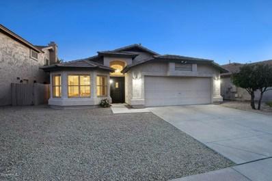 4609 E Jaeger Road, Phoenix, AZ 85050 - MLS#: 5847158