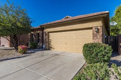 3740 W Saint Kateri Drive, Phoenix, AZ 85041 - MLS#: 5847211