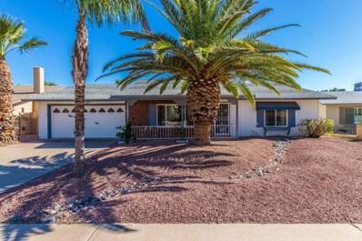 11621 S Half Moon Drive, Phoenix, AZ 85044 - MLS#: 5847273