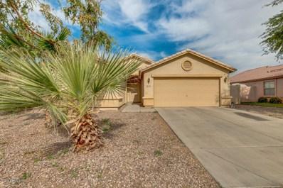 7202 W Claremont Street, Glendale, AZ 85303 - MLS#: 5847281