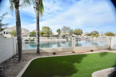 628 S Catalina Street, Gilbert, AZ 85233 - MLS#: 5847317