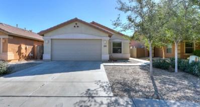 44555 W Mescal Street, Maricopa, AZ 85138 - MLS#: 5847427
