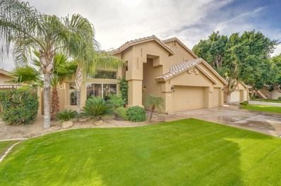 771 W Hackberry Drive, Chandler, AZ 85248 - MLS#: 5847430