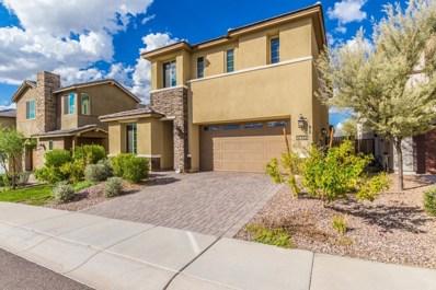 2312 W Cedar Ridge Road, Phoenix, AZ 85085 - MLS#: 5847464