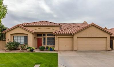 1209 E Sea Breeze Drive, Gilbert, AZ 85234 - MLS#: 5847520