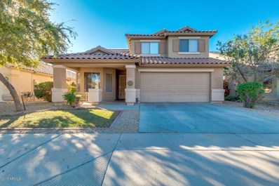 15983 W Diamond Street, Goodyear, AZ 85338 - #: 5847534