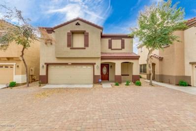 1341 E Dunbar Drive, Phoenix, AZ 85042 - #: 5847589