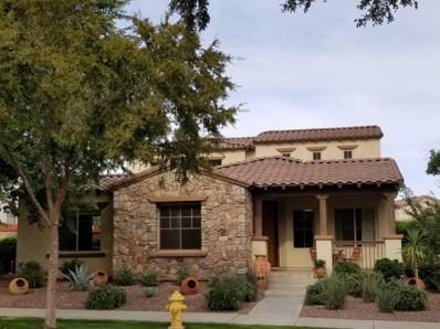 20402 W Shadow Street, Buckeye, AZ 85396 - MLS#: 5847716