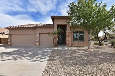 6155 S Teresa Drive, Chandler, AZ 85249 - MLS#: 5847758