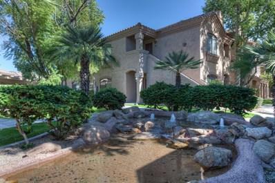15095 N Thompson Peak Parkway -- Unit 1033, Scottsdale, AZ 85260 - MLS#: 5847767