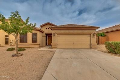 1302 W Carson Road, Phoenix, AZ 85041 - MLS#: 5847870
